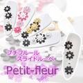 【Petit-fleurプチフルール】フラワーレザースライドデコルーペ オリジナル 拡大鏡 虫めがね