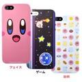 カスタムカバー Slim Grip iPhone 5s/5 星のカービィ【iPhone SE/5s/5対応】