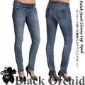 【Black Orchid】Balck Jewel Skinny Leg / Aged ビンテージ加工が最高にカッコいいスキニー☆