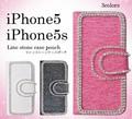 <スマホケース>きらびやか! iPhone SE/5s/5用ラインストーンケースポーチ