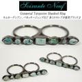 【Soixante Neuf】 Gunmetal Turquoise Shanked Ring