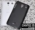 <オリジナル商品製作用>DIGNO M KYL22(ディグノ エム)用ハードブラックケース