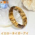 【30%OFF】【天然石ブレスレット】<俵>タイガーアイブレスレット【天然石 タイガーアイ】