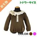【秋冬SALE】☆襟フリル&レースTシャツ☆ 【2-1-109】