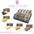 SOAP-n-SCENT オリジン ソープ レギュラーパック Origin Soap Regular Pack ソープアンドセント