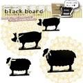 ピグリー&シープ ブラックボード 黒板 チョークつき カフェ ひつじ&ブタ インテリア