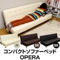 【PVCタイプ】コンパクトソファベッド OPERA ブラック/ブラウン/アイボリー
