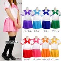虹色学園☆レインボーカラー セーラー服☆9color【コスプレ衣装/制服】