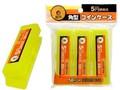 【5円硬貨が50枚収納】角型コインケース5円用3p