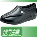【快歩主義L011】【3色】軽量でつまずきにくい脱ぎ履き簡単快適シューズ≪合成皮革面ファスナータイプ≫