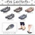 ☆モンフレールのレインブーツ☆夏/雨/ガーデニング/傘/防水/レジャー/台風/パンプス/梅雨