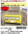 ティッシュケース スヌーピー バス