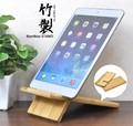 <スマホケース・店舗・ディスプレイ用品>iPadや7インチタブにオススメ!竹製タブレットPC用スタンド