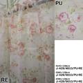 カフェカーテン<45/60/90丈 ローズ 薔薇>