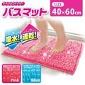 マイクロファイバー吸水速乾バスマット<お風呂 丸洗いOK><CHENILLE BATH MAT>