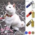 【定番】【犬用】☆テフロン カラー☆