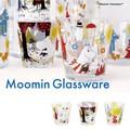 【即納可能】MOOMIN(ムーミン) ガラス ソフィアグラス  【シーズナル】【ガラス】