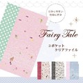 新春セール20★【3ポケットクリアファイル】A4サイズまで対応♪◆フェアリーテイル