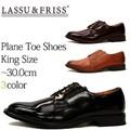 【LASSU&FRISS】大きいサイズまであるプレーントゥビジネスシューズ <大きいサイズ><PUビジネスブーツ>