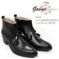 ☆即納☆ GAIMO【ガイモ】 532 ブーツ ショート レザー タッセル