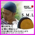 【帽子】EdgeCity(エッジシティー)【日本製】綿100%大きいサイズで理想のカタチイスラム帽★