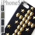 【在庫処分SALE】 iPhone5  カバー アイフォン5 スマートフォン au SoftBank スマホケース◇IP-8-12