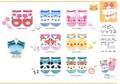 和ごころ ベビーソックス(スニーカー丈)対象年齢1〜3歳<赤ちゃん・靴下・キッズ・ベビーグッズ>