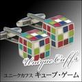 ユニークカフス キューブ・ゲーム 81860500