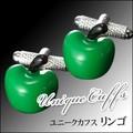 ユニークカフス リンゴ 81862400