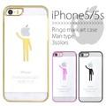 <スマホケース>iPhone SE/5s/5用 リンゴマークアートケース マンタイプ