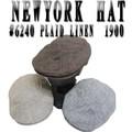 ★3カラー春夏♪ 【ニューヨーク ハット】#6240 PLAID LINEN 1900