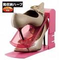 【便利】靴収納ハーフ (2足組)