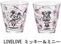 LOVELOVEミッキー&ミニー タンブラー ディズニー【ガラス】