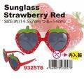 【おもしろ 雑貨 サングラス】Sunglass Strawberry Red ストロベリー いちご 変装