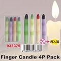 【おもしろ 雑貨】Finger Candle 4P Pack キャンドル ロウソク ホラー 誕生日 パーティー キャンドル