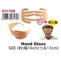 【おもしろ 雑貨 サングラス】Hand Glass ハンドグラス パーティー ファッション