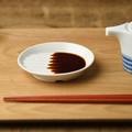 ななめ底しょうゆ小皿[日本製/美濃焼/和食器]