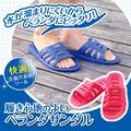 履き心地のよいベランダサンダル<軽量><Sandals for veranda>