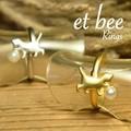 再入荷。【et bee】2色展開。ネコと鞠パールの リング!シンプル&フェミニン!***