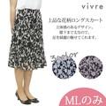 花柄変形10枚剥ぎスカート