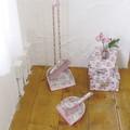 【ローズ(薔薇)シリーズ】ブルーム&ダストパン(ちりとり&ほうき) 2型
