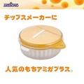 レンジで楽チン もちアミ&チップスメーカー【簡単】【菓子作り】【調理】