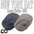 【春夏新作】【ニューヨークハット】 NYH #6266 LINEN STRIPE 1900