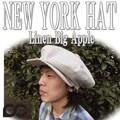 【春夏新作】 ★ビッグキャスケット♪ NEWYORK HAT #6200  LINE  BIG  APPLE  13502