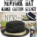 NEWYORK HAT #3061 COTTON STINGY 15222