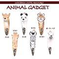 アニマルガジェット キーフック【動物】【かわいい】【ユニーク】【パンダ】【ベア】