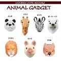 アニマルガジェット フェイスマグネット【動物】【磁石】【パンダ】【フクロウ】【ライオン】