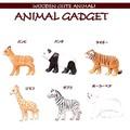 アニマルガジェット ボディマグネット【動物】【磁石】【パンダ】【バンビ】【ライオン】