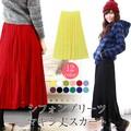 【2014新作】シフォンロングスカート■12colors【スカート】【25%OFF】