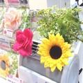 【フラワーフレグランスクリップ】マイカーだって可愛くドレスアップしたい!に応えるお花の芳香剤